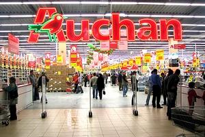 В нижегородском «Ашане» выявлены нарушения в хранении и реализации мясной продукции