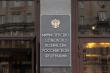 Минсельхоз внес изменения в Кодекс об административных правонарушениях в части ветеринарного надзора
