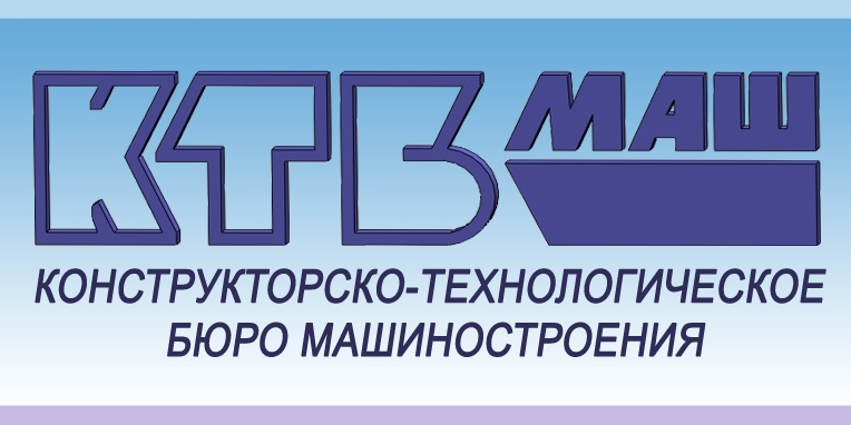 """Оборудование для птицепереработки от ООО """"КТБмаш"""""""