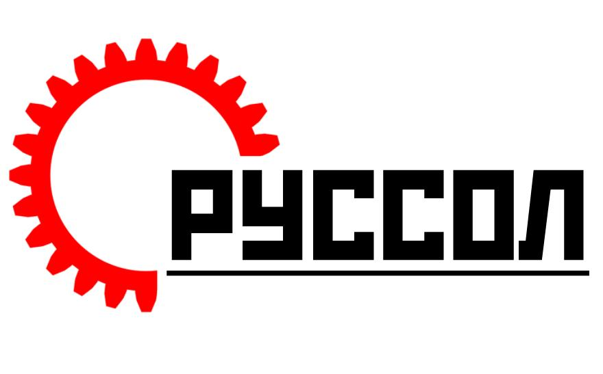 """НПО """"Руссол"""""""