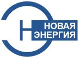 ООО ЭСКО НОВАЯ ЭНЕРГИЯ