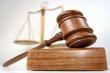 В воронежский арбитраж возвращено дело о прекращении банкротства инвестора Острогожской птицефабрики за 4,7 млрд рублей