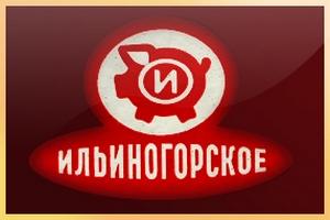 """Суд ввел конкурсное производство на полгода в отношении свинокомплекса """"Ильиногорское"""""""