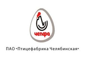 Птицефабрика «Челябинская» увеличила заемные средства на 818 миллионов