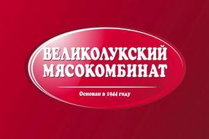 16% проб мясной продукции «Великолукского мясокомбината» оказались не соответствующими требованиям законодательства РФ