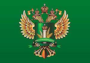 Россельхознадзор отменяет временные ограничения на ввоз в Россию продукции белорусского предприятия