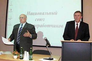 Национальный Союз Мясопереработчиков провел Общее Собрание членов Союза