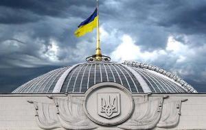Украина запретила ввоз российских удобрений, транспорта и сельхозпродукции