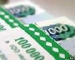 Госветнадзор продолжает устанавливать причины возникновения вспышки Африканской чумы свиней в Володарском районе Нижегородской области в марте 2011 года