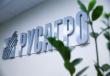 «Русагро» может выкупить белгородского производителя мраморной свинины «Капиталагро» за 3 млрд рублей