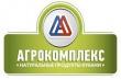 Агрокомплекс им. Ткачева занял 24 место в рейтинге переработчиков молока