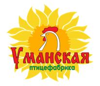"""ООО """" уманская птицефабрика """""""