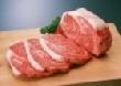 Перспективы развития мирового рынка мяса