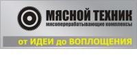 Мясной Техник