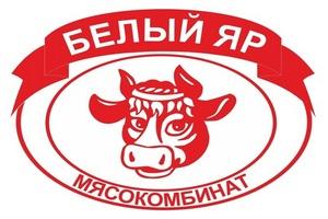 «Мясокомбинат Белый Яр» признан банкротом