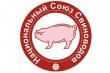 30 июня 2017 года состоится VIII-е Годовое общее собрание Национального Союза свиноводов