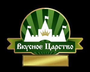 """ООО """"Вкусное Царство"""""""