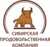 Сибирская продовольственная компания (СПК)