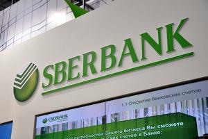 Кредиты Сбербанка расхитили под африканскую чуму - задержан организатор крупной аферы