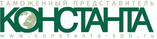 ООО КОНСТАНТА