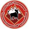 СХП Югроспром мясокомбинат