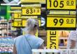 Центробанк: в потребительской корзине быстрее всего дорожает продовольствие