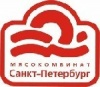 Санкт-Петербург Мясокомбинат