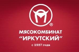 Иркутский мясокомбинат должен Россельхозбанку 118 миллионов рублей
