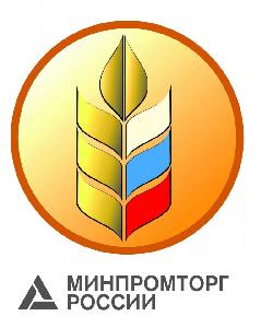 Минсельхоз и Минпромторг видят разные горизонты стратегии развития торговли в РФ