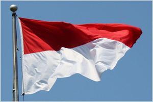 Индонезия отменила НДС на скот и птицу