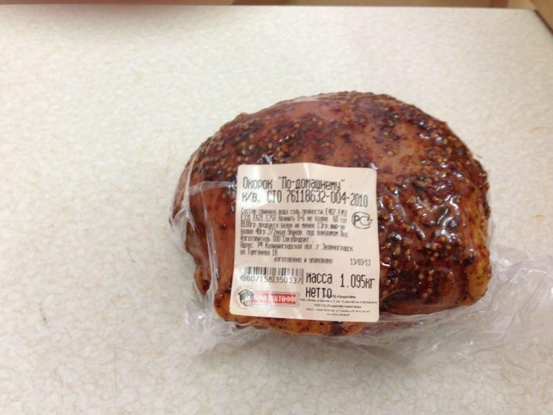 Мясные деликатесы и полуфабрикаты для HoReCa(Калиниград)