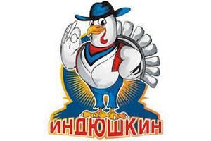 Суд обязал руководство Башкирского птицеводческого комплекса имени Гафури согласовывать сделки с арбитражным управляющим