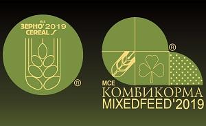 Выставка «MVC: Зерно-Комбикорма-Ветеринария». Москва, 29-31 января 2019 года