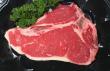 Курская область занимает 2 место в России по производству мяса
