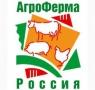 АgroFarm 2014 — главная выставка для профессионалов  животноводства в России