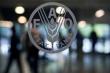 ФАО: Россия увеличит производство мяса и снизит его импорт