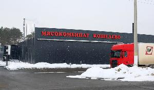 """Белорусский """"Мясокомбинат """"Кошелево"""" откроет филиал в Барановичском районе"""
