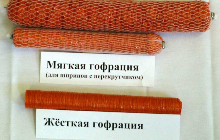 Печать и гофрация на колбасной оболочке
