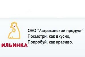 Астраханский Минсельхоз не подтвердил факт массового падежа птицы на птицефабрике