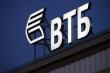 Банк ВТБ расширяет сотрудничество с птицефабрикой «РОСКАР»