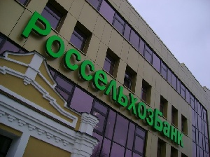 РСХБ погасит внешние долги за счет рублевых субординированных облигаций на 75 млрд рублей