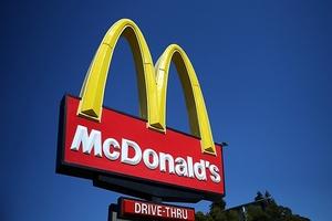 McDonald's предложит в Германии первый органический гамбургер