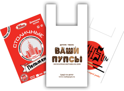 Пакеты и мешки с нанесением печати от производителя
