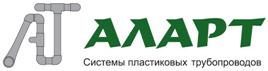 """ООО """"Аларт"""""""