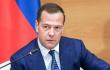 Медведев: возвращение на федеральный уровень государственного ветконтроля повысит качество продукции АПК