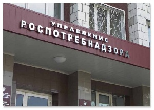 В Кемеровской области полицейские закрыли подпольный «цех» по переработке мяса