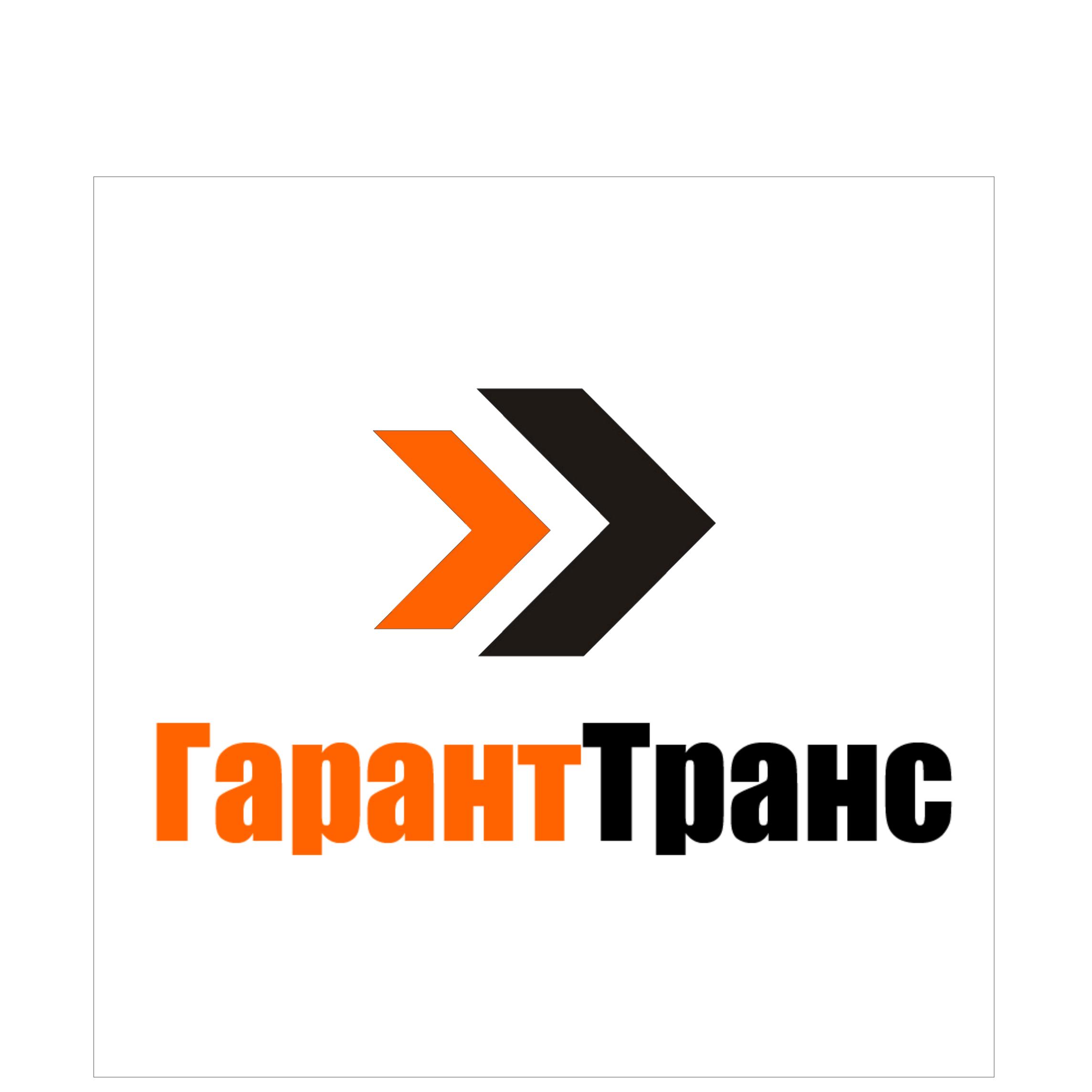 ООО Гарант Транс
