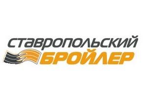 ФАС разрешила присоединение птицекомплекса к «Ставропольскому бройлеру»