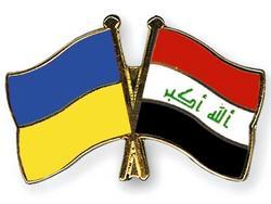 Иракские бизнесмены инвестируют 15 млн долл. в предприятие по производству мяса птицы в Киевской области Украины