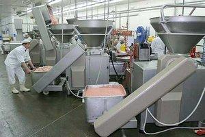 Имущество Мостовского мясокомбината на 700 млн руб. продать не удалось